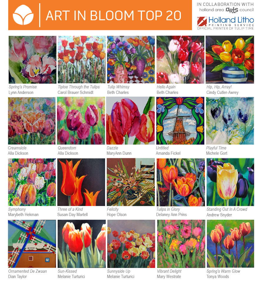 first bloom finalists 2017
